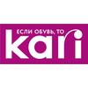 купить Туфли женские T.TACCARDI дешево в Москве за 599 рублей в магазине kari.com