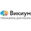 Оффер wikium.ru Комиссия 16% - 45%; от 1000 до 1500 рублей 3