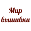 Оффер mirkrestikom.ru Комиссия 5,32% 3