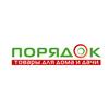 poryadok.ru